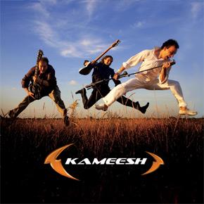 Kameesh - Kim będę ja