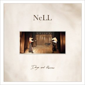 NeLL - Dogs and Horses