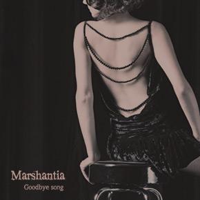 Goodbye Song czyli przedpremierowa Marshantia. Muzyka poskromi ciszę!